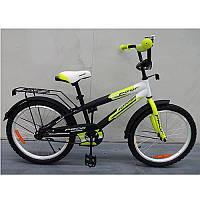 """Велосипед детский Prof1 G2054 Inspirer, 20"""""""