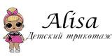 Alisa - детский трикотаж