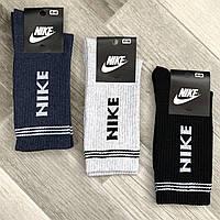 Носки мужские демисезонные х/б спортивные Nike, Athletic Sports, высокие, ассорти, 11531