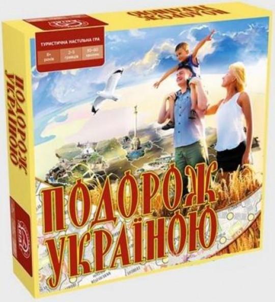 """Настольная игра """"Путешествие по Украине"""""""