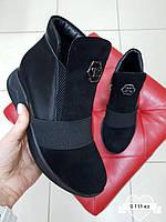 Женские стильные модные кожаные ботинки, сникерсы , черные