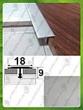 Т-образный профиль для плитки АТ-18. Ширина 18мм. L-2.7м., фото 2