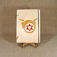 Блокнот. Скетчбук. Блокнот с деревянной обложкой. Подарок. Деревянный блокнот, фото 1