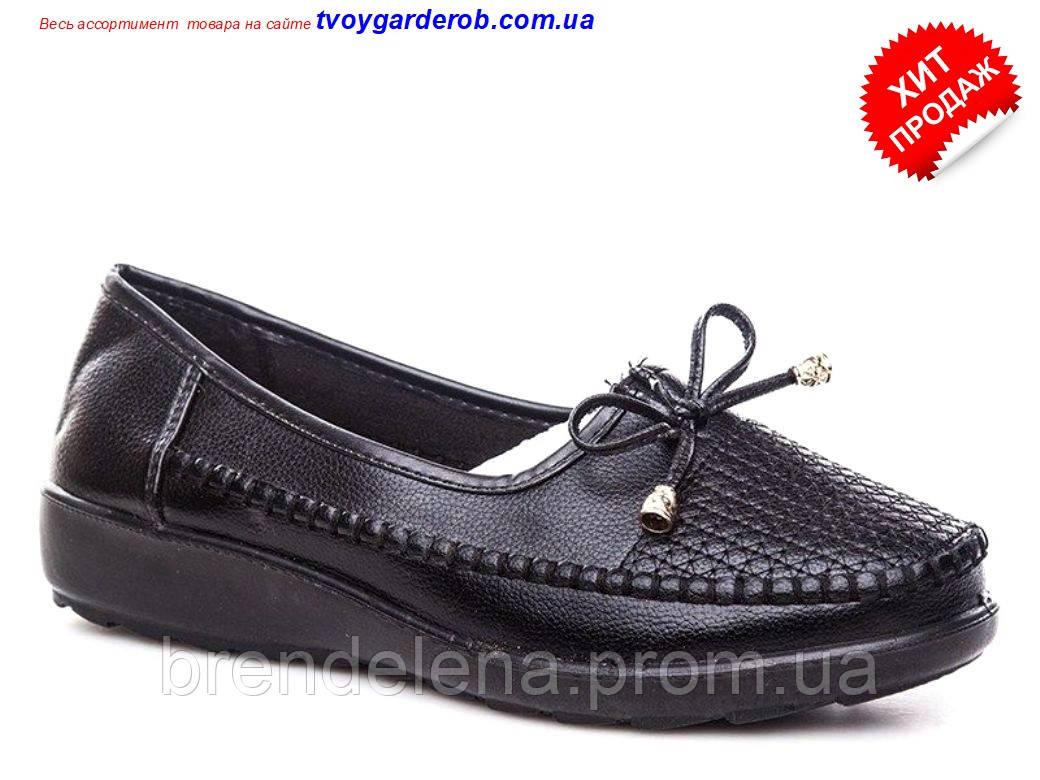 Женские туфли-мокасины р 37-42(код 2755-00)