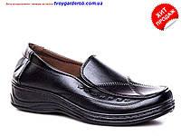 Женские туфли-мокасины р 37-42(код 2757-00)