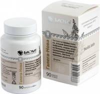 Галега Нова Форте 90 капсул Арго (диабет, снижает уровень глюкозы в крови, холестерин, подагра, варикоз вен)