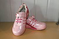 Кроссовки розовые ортопед кожаные на девочку тмТигренок