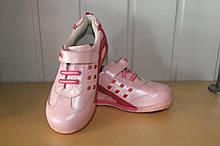 Кросівки рожеві ортопед шкіряні на дівчинку тмТигренок