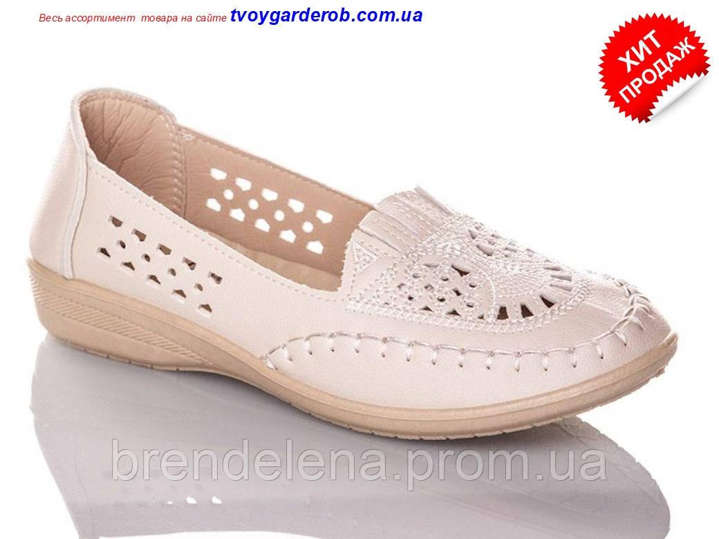 Женские туфли-мокасины р 37-42(код 2762-00)
