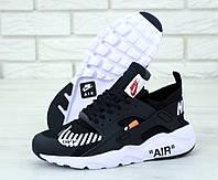 Кроссовки Nike Huarache Off White реплика ААА+ размер 36-45 черный (живые фото), фото 1