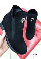 Женские стильные модные ботинки, сникерсы , натуральная замша ,черные