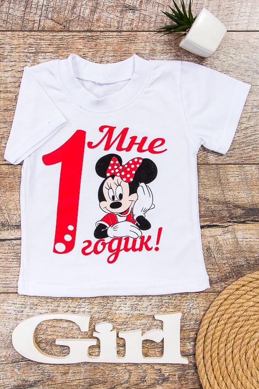 d7fcb149e21e1 Детская футболка