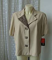 Пиджак женский легкий летний вискоза батал бренд Gemini р.52