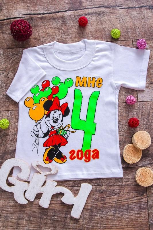 d7f135af6003a Детская футболка