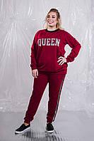 Повседневный женский спорт костюм в больших размерах с надписью 10BR1480, фото 1
