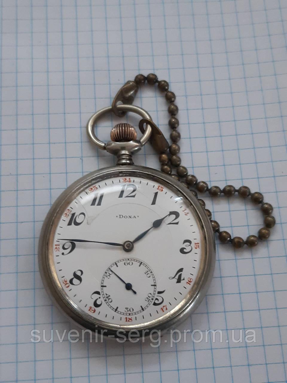 Часы продать карманные стоимость батарейки в часах