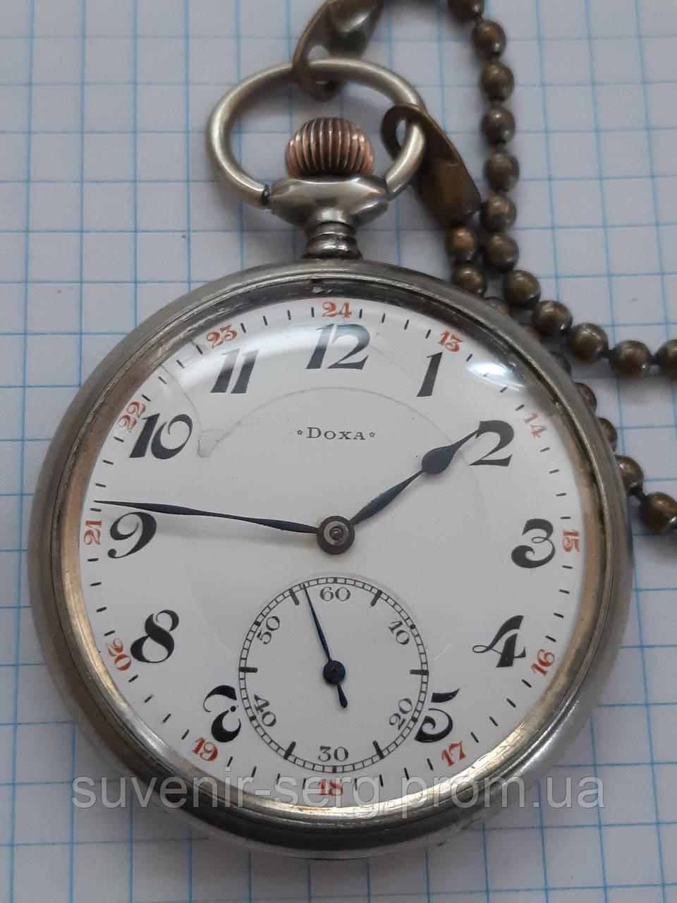 Старинные карманные продам часы часа ломбарды краснодара 24