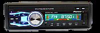Автомагнитола Pioneer 1083 + Пульт (4x50W)