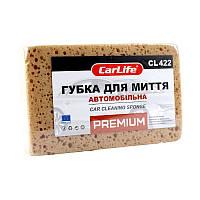 Губка для мытья авто CARLIFE проф. крупные поры CL422 200x140x60мм