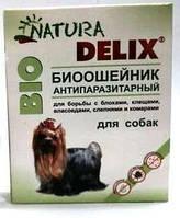 Ошейник Натура  Деликс Био (Natura  Delix Bio) для собак ( Бионикс)