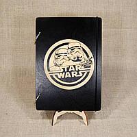 Скетчбук Star Wars. Блокнот с деревянной обложкой Звездные войны.