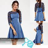 Синее платье с гипровыми рукавом 3/4, фото 4