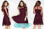 Бордовое платье с контрастным воротником, фото 4