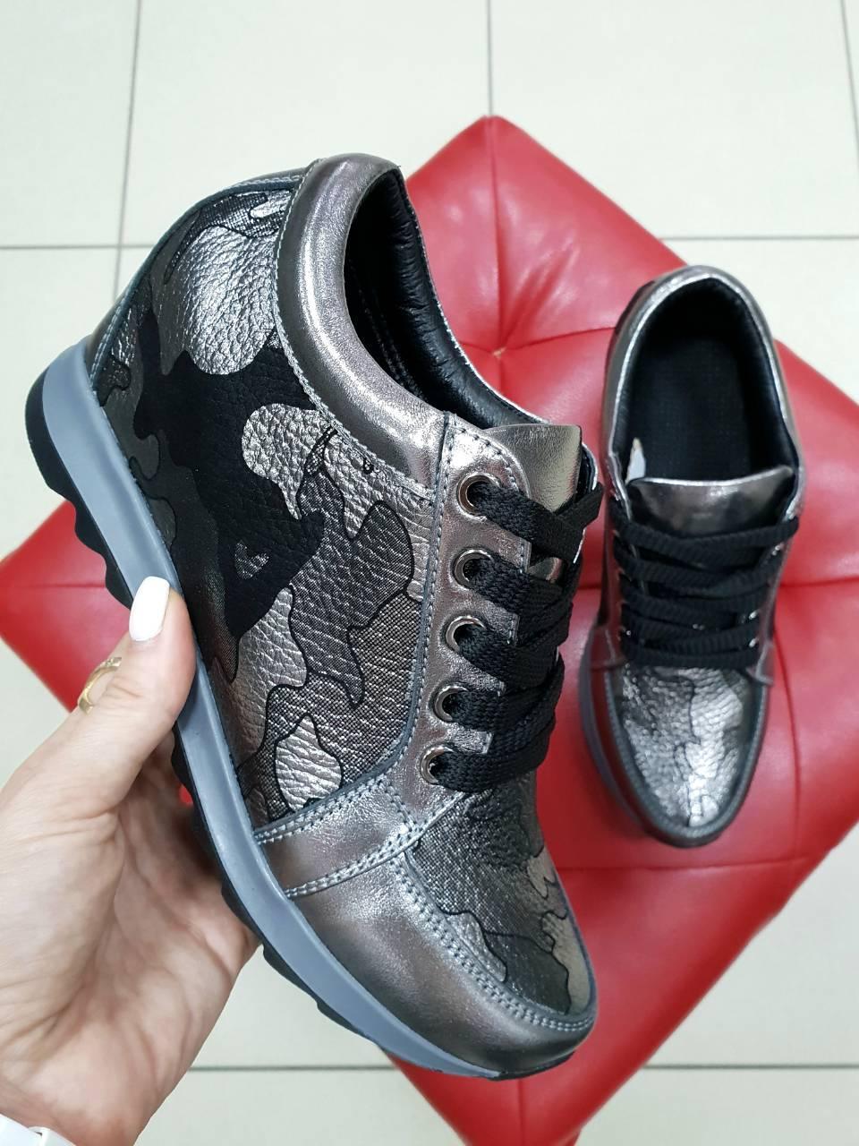 ef8bf9d2 Женские стильные модные кожаные ботинки, сникерсы : продажа, цена в ...