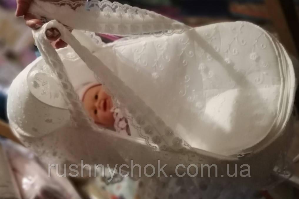 Корзина для переноса новорожденного