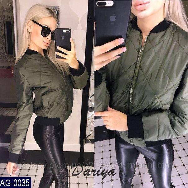 Куртка AG-0035