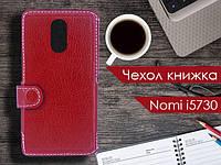 Чехол книжка для Nomi i5730 Infinity