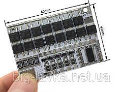 BMS контроллер 4S 100A Балансировочная версия
