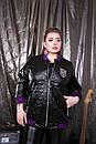 Женская кожаная стеганная куртка бомбер в больших размерах 10ba1482, фото 2