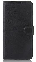 Кожаный чехол-книжка для Sony Xperia XA1 Ultra G3212 черный