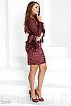 Бархатного платье большого размера с баской, фото 2