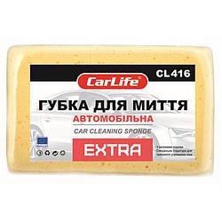 Губка для мытья авто CARLIFE Extra CL416