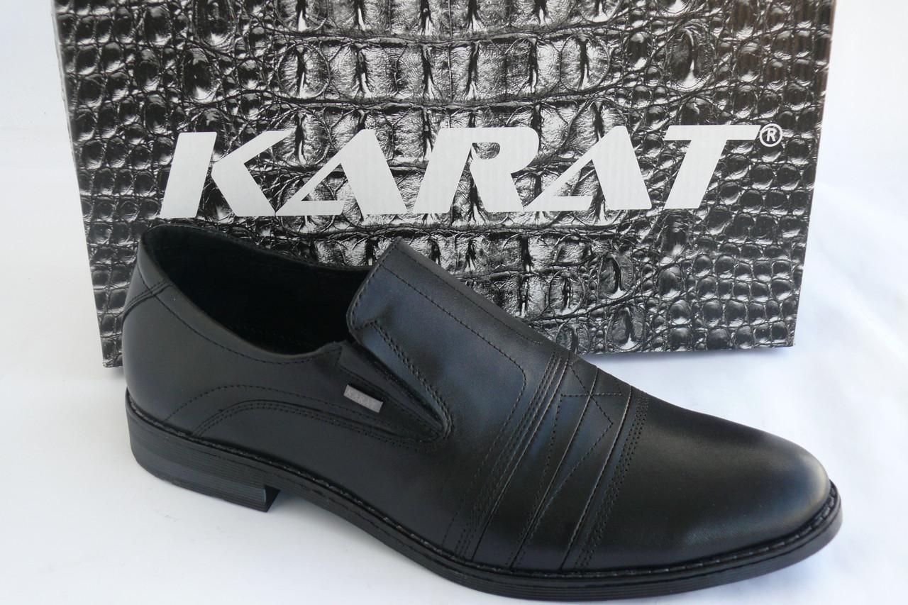 Туфли мужские кожаные «Классика» CARAT (лето на резинке)