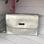 Стильная серебристая сумка - клатч, фото 3