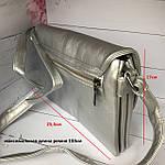 Стильная серебристая сумка - клатч, фото 6