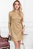 Прямое платье с вырезом на спине золотистое