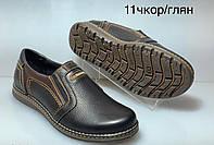 Мужские туфли комфорт Барзони Barzoni  черного цвета 40, 41, 42, 43, 44, 45