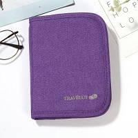 Органайзер для документов маленький Travelus Mini фиолетовый 01063/05