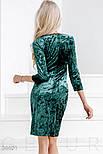 Бархатное платье с кружевной отделкой изумрудное, фото 3