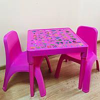 """Набор детской пластиковой мебели """"Абетка"""" - стол и 2 стула (РОЗОВЫЙ) Украина"""