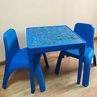 """Набор детской пластиковой мебели """"Абетка"""" - стол и 2 стула (ГОЛУБОЙ) Украина"""