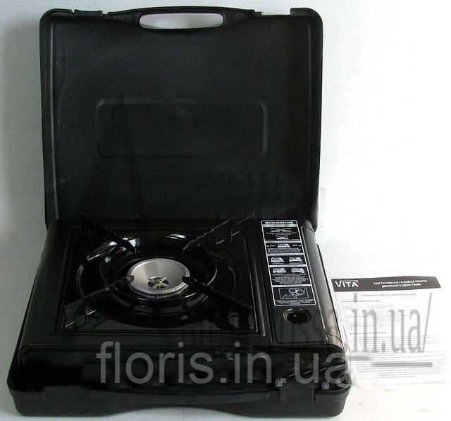 Плита газовая Vita ( чемоданчик )