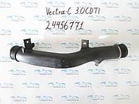 Патрубок интеркулера Vectra C 3.0DTI 24456771