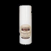 Сыворотка против морщин с тройным действим Coverderm Peptumax Serum 20ml 5201580260036, КОД: 294592