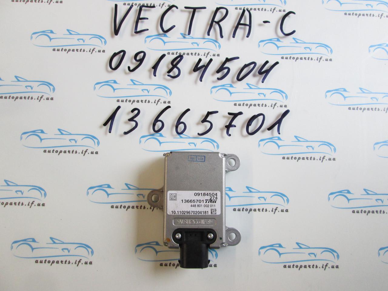 Блок управления ESP Vectra C 09184504, 13665701 №1