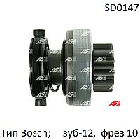 Бендикс стартера на Mersedes-Benz Sprinter 2.1 CDi, Мерседес Бенц Спринтер. 12-z. SD0147 (AS-PL)